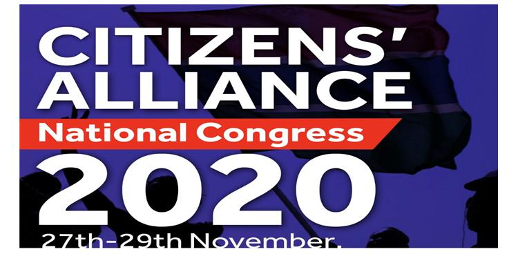 Citizens Alliance National Congress 2020